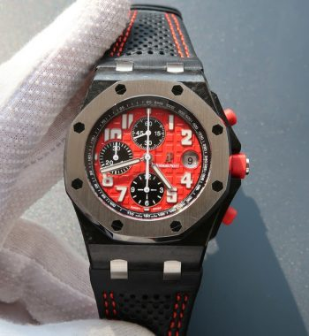 JF Royal Oak Offshore Singapore Grand Prix Forged Carbon