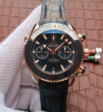 OMF Planet Ocean Master Chronometer SS/RG Blue Bezel Blue Dial Leather Strap A9901