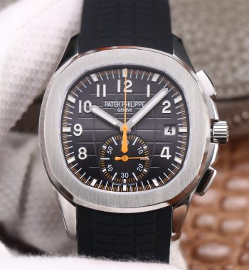 Aquanaut 5968 SS OMF Edition Gray Dial Black Rubber Strap A520